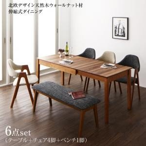 ダイニング 伸縮式/6点セット(テーブル+チェア4脚+ベンチ1脚) W120-180 北欧デザイン天然木ウォールナット材 duree デュレ|purana25