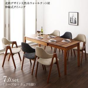 ダイニング 伸縮式/7点セット(テーブル+チェア6脚) W120-180 北欧デザイン天然木ウォールナット材 duree デュレ|purana25