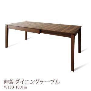 ダイニング 伸縮式/ダイニングテーブル W120-180 北欧デザイン天然木ウォールナット材 duree デュレ|purana25