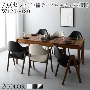 ダイニング/7点セット(テーブル+チェア6脚) W120-180 天然木ウォールナット材モダンデザイン伸縮式 Monoce モノーチェ|purana25
