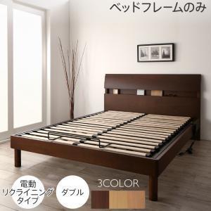 デザインベッド/ダブル 電動リクライニングタイプ ベッドフレームのみ  暮らしを快適にする棚コンセント付き Hasmonto アスモント|purana25