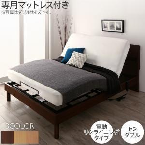 デザインベッド/セミダブル 電動リクライニングタイプ 暮らしを快適にする棚コンセント付き Hasmonto アスモント 専用マットレス付き|purana25