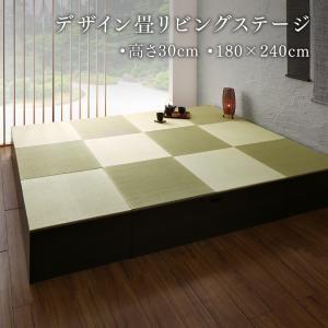 日本製 収納付きデザイン畳リビングステージ そよ風 そよかぜ 畳ボックス収納 180×240cm ロータイプ purana25