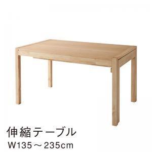 ダイニング/テーブル W135-235 北欧モダンデザインスライド伸縮テーブル Troyes トロア purana25