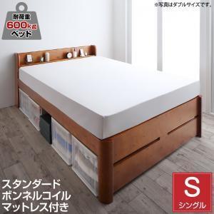 すのこベッド/シングル 耐荷重600kg 6段階高さ調節 コンセント付超頑丈天然木 Walzza ウォルツァ スタンダードボンネルコイルマットレス付き|purana25