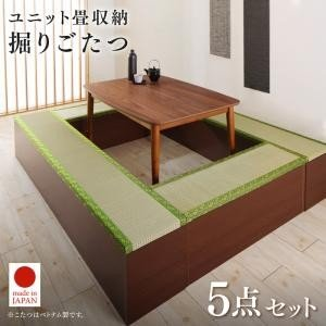 収納付きユニット畳掘りごたつシリーズ Horikotatu 堀こたつ 5点セット(こたつテーブル+畳スツール4台)長方形(75×105cm) purana25