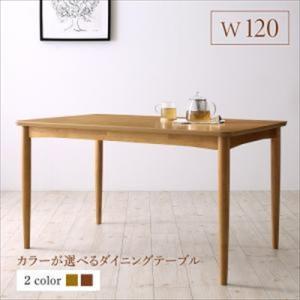 テーブルカラーが選べる ハイバックソファダイニング Laurent ローラン ダイニングテーブル W120|purana25