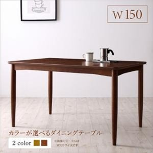 テーブルカラーが選べる ハイバックソファダイニング Laurent ローラン ダイニングテーブル W150|purana25