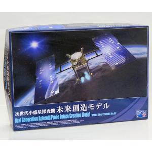 スペースクラフトシリーズ No.SP 次世代小惑星探査機 未来創造モデル 1/72 purasen