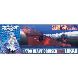 蒼き鋼のアルペジオ -アルス・ノヴァ- No.02 霧の艦隊 重巡洋艦 タカオ 1/700 purasen