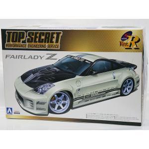 Sパッケージ バージョンR 48 トップシークレット Z33 フェアレディZ 1/24 TOP SECRET FAIRLADY Z|purasen