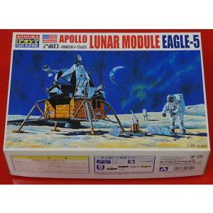 スペース シップ シリーズ No.3 アポロ月着陸船 イーグル5号 APOLLO LUNAR MODULE 1/48 purasen