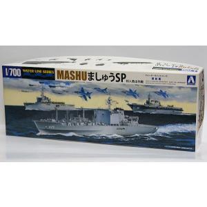 WL 補給艦 ましゅうSP 法人救出作戦 MASHU ウォーターラインシリーズ 1/700|purasen