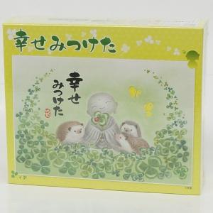 恵雪 300ピーズ 幸せみつけた 300-342|purasen