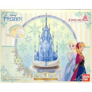 キャッスルクラフトコレクション ディズニー アナと雪の女王|purasen