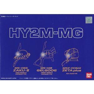 発売当時は、業界初のホールIC採用 1/100スケールMGに付け替え可能なLED発光ユニット内臓ヘッ...