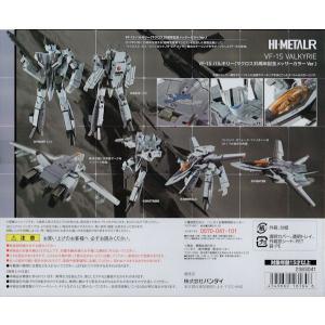 HI-METALR VF-1S バルキリー(マクロス35周年記念メッサーカラーVer.) VF-1S VALKYRIE(Macross 35th Memorial Messer Color Ver.) purasen