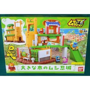 ムシ忍 <DXカラクリハウス> 大きな木のムシ忍城|purasen