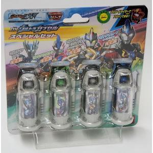 ウルトラマンジード DXウルトラカプセル スペシャルセット|purasen