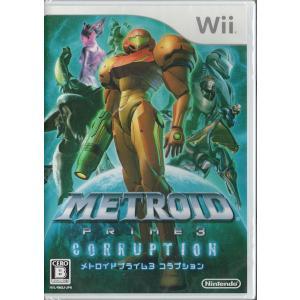 Nintendo Wii メトロイドプライム3 コラプション|purasen