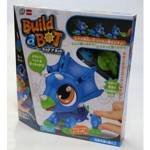 ビルドアボット ディノ Build a BOT|purasen