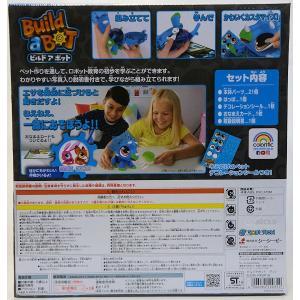 ビルドアボット ディノ Build a BOT purasen 02