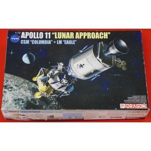 アポロ11号 APOLLO 11