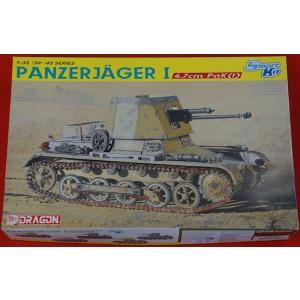 6230 PANZERJAGER I 4.7cm Pak(t) 1/35 '39-'45 SERIES ドイツ I号戦車 4.7cm自走砲|purasen