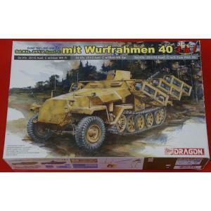 6284 Sd.Kfz.251/2 Ausf. C mit Wurfrahmen 40 3 in 1 1/35|purasen