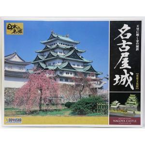 日本の名城 DX3 重要文化財 天空に輝く金の鯱鉾 名古屋城 1/350|purasen