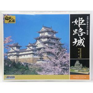 日本の名城 DX1 世界文化遺産 国宝 青空に浮かぶ白一色の壁 姫路城 1/380|purasen