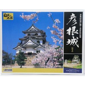 日本の名城 DX5 国宝 金亀山山頂に輝く井伊氏の居城 彦根城 1/350|purasen