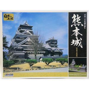 日本の名城 DX7 重要文化財 日本三大名城の誇り 熊本城 1/350|purasen
