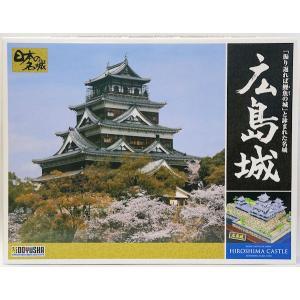 日本の名城 DX8 「振り返れば鯉魚の城」 広島城 1/350|purasen