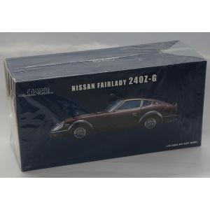1/24 NISSAN FAIRLADY 240Z-G ニッサンフェアレディ 240 Z-G|purasen