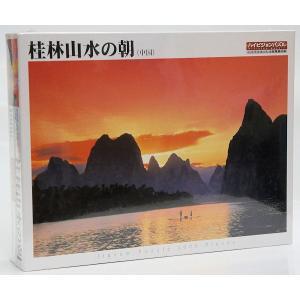 ハイビジョンパズル 1000ピース 桂林山水の朝 (中国) 1000-87|purasen
