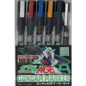 ガンダムマーカー GMS‐120 ガンダムAGE マーカーセット|purasen