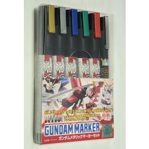 ガンダムマーカー GMS-121 ガンダムメタリックマーカーセット|purasen