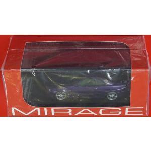 8381 1/43 Nissan Skyline GT-R V-spec (R34) Midnight Purple III purasen