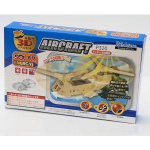 動く木製3Dパズルキット タンデム回転翼機|purasen