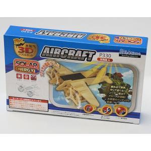 動く木製3Dパズルキット 双発機A|purasen