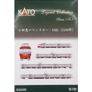 レジェンドコレクション NO.7 10-1181 小田急ロマンスカー・NSE (3100形)|purasen