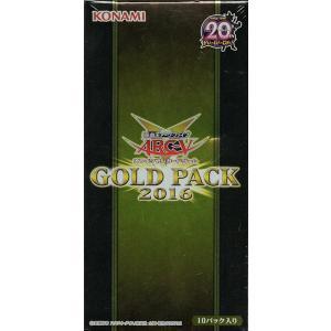 遊戯王アーク・ファイブ オフィシャルカードゲーム GOLD PACK 2016 1box(10パック)単位|purasen