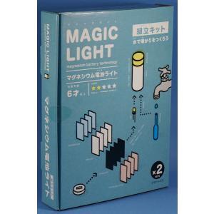 MAGIC LIGHT (マジックライト) マグネシウム電池ライト|purasen