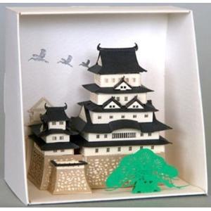 paper nano PN-101 姫路城 Himeji Castle|purasen