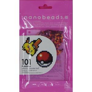 ナノビーズ 101 ピカチュウ / モンスターボール nanobeads pikachu / monster ball|purasen