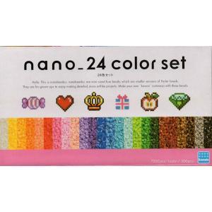 ナノビーズ 24色セット nanobeads nano 24 color set kwd63044 プラセン