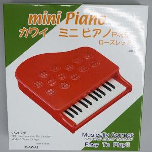 カワイ ミニピアノ P-25 ローズレッド mini Piano purasen