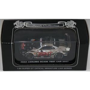 1/64 Beads Collection ZENT CERUMO SC430 TEST CAR 2007|purasen