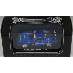 1/64 Beads Collection CALSONIC Z 2007|purasen
